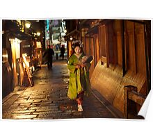 geisha in gion Poster