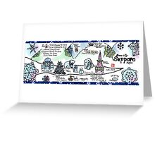 Snow City Sapporo Greeting Card