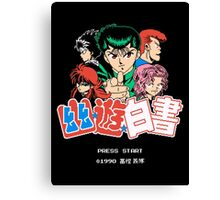 Yu Yu Pixels Canvas Print