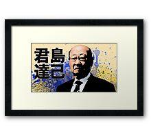 Tatsumi Kimishima Framed Print