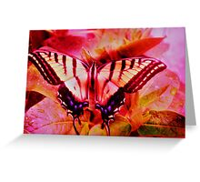 Psychedelic Swallowtail Butterfly Greeting Card
