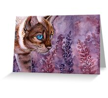 Azure Eyes Greeting Card