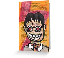 Zombie Harry Potter Greeting Card