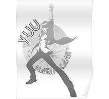 Persona 4 Dancing All Night - Yuu Narukami Poster