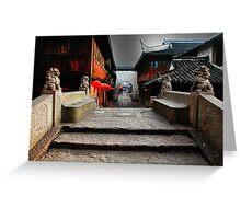Stone bridge in china Greeting Card