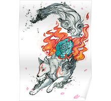 Watercolor Okami Poster