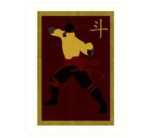 FIGHT: Liu Kang Art Print