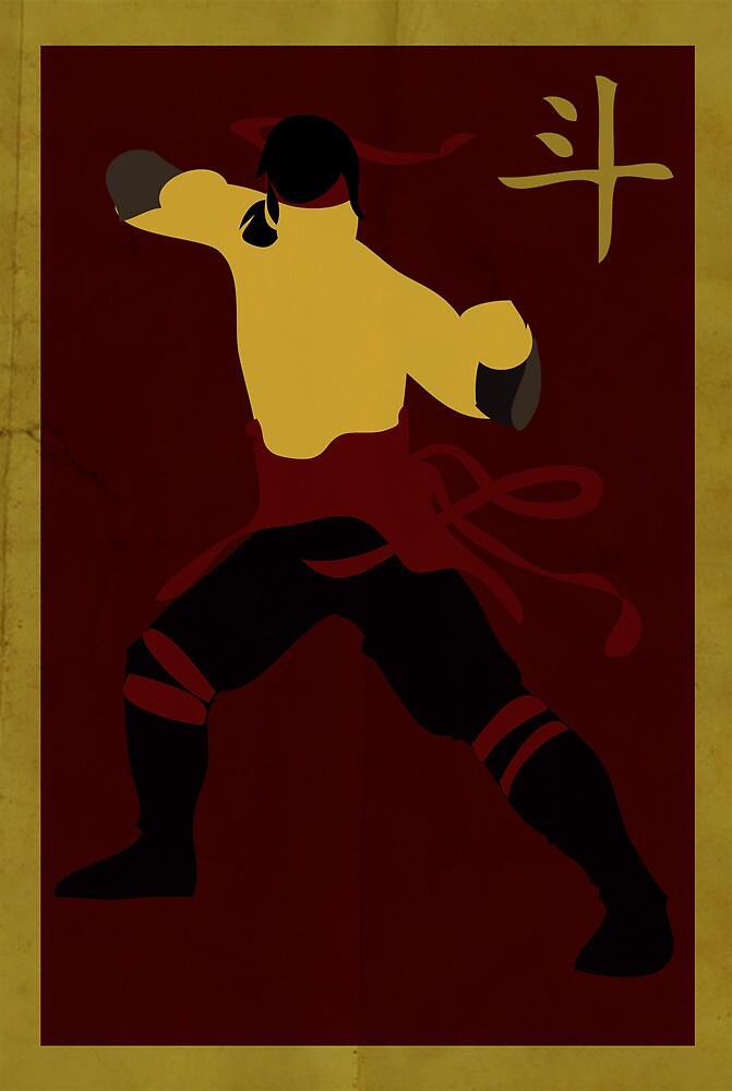 FIGHT: Liu Kang by caseyjennings