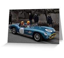 Aston Martin DBR2 Replica Greeting Card