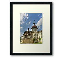 SC Statehouse Framed Print