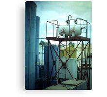Fuel Container - Tilt shift photo Canvas Print