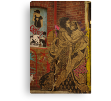 Swoon Canvas Print