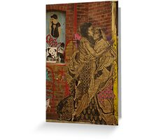 Swoon Greeting Card