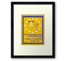 Proclaim Liberty Throughout the Land Framed Print