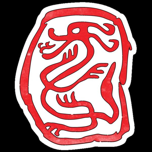 Dragon - icon by BrainCandy
