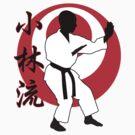 Shorin Ryu by Steve Harvey