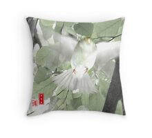 Urge To Fly Throw Pillow