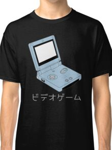 Lets Play! - White Text  Classic T-Shirt
