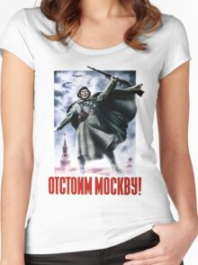 World War II Poster - Soviet - Defend Moscow Women's Fitted Scoop T-Shirt