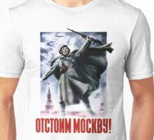 World War II Poster - Soviet - Defend Moscow Unisex T-Shirt