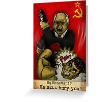 Khrushchev Vs Capcom  Greeting Card