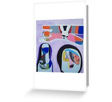 Easter(animal kingdom) Greeting Card