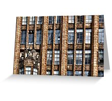 The Old Office Building Greeting Card