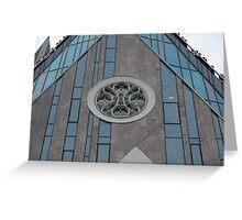 Modern Style - Leipzig's Alma Mater Greeting Card
