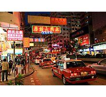 Hong Kong Hustle and Bustle. Photographic Print