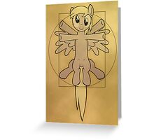 Vitruvian Mare - color Greeting Card