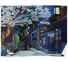 Under the Cherry Blossoms, Spring Poster