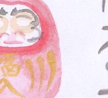 Daruma Sticker