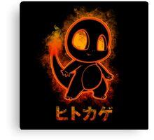 pokemon charmander Canvas Print
