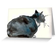 Puzzle Puss Greeting Card