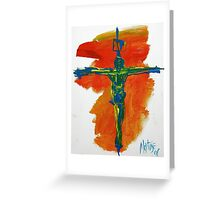 Gospel of Matthew 2008 Greeting Card