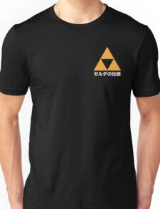 Legend of Zelda Triforce Japanese (Black) Unisex T-Shirt