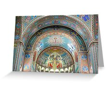 Votive Church of Szeged Greeting Card