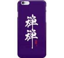 ZenZen (white) iPhone Case/Skin