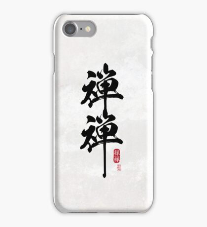 ZenZen (black) iPhone Case/Skin