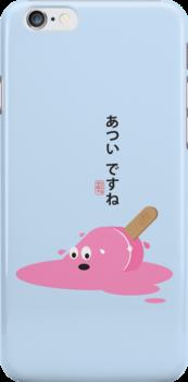 Atsui desune? 02 by 73553