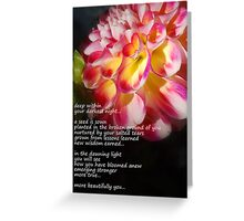 More Beautifully You... Greeting Card
