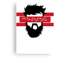 Bearded Wingdings Canvas Print