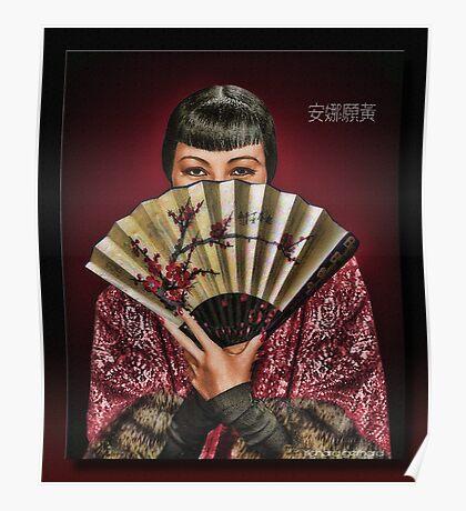 安娜願黃 Poster