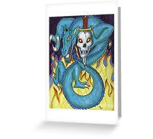Dragon Sword Vers 2 Greeting Card