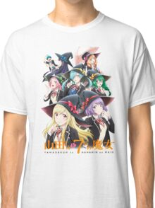 yamada kun and the 7 witches Classic T-Shirt