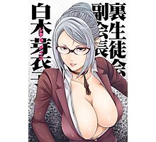 Anime Lady Photographic Print