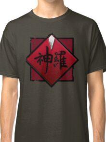 Shin Ra Electric Power Company Classic T-Shirt
