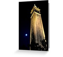 Cal Berkeley Bell Tower Greeting Card