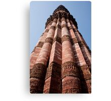 Minaret Perspective Canvas Print