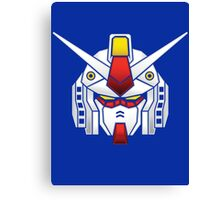 Mobile Suit in Disguise Canvas Print